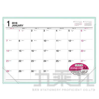 2018年13開桌曆(附墊)-粉藍 YM1813D-4