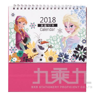 2018年迪士尼三角桌曆-冰雪奇緣 S3625-B