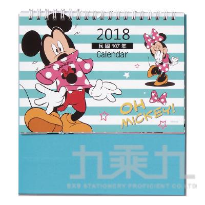 2018年迪士尼三角桌曆-米奇米妮 S3625-C