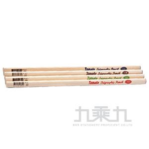 小三角原木鉛筆(HB) 3085