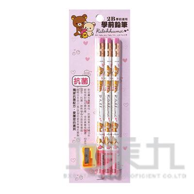 拉拉熊學齡前三角鉛筆3入愛心版 RK01761A