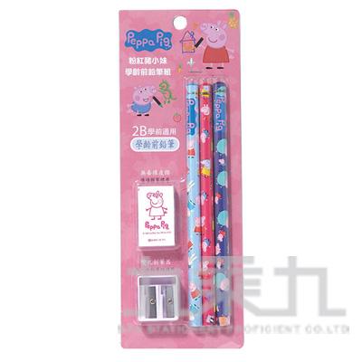 98#粉紅豬小妹學齡前鉛筆組(3) PGPEN85-3