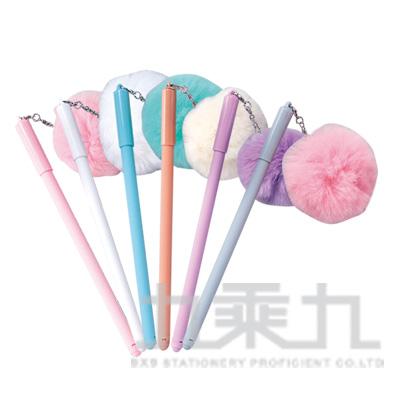 粉嫩毛球中性筆 PE1703