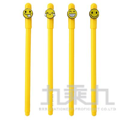 笑臉符號中性筆 PE1708
