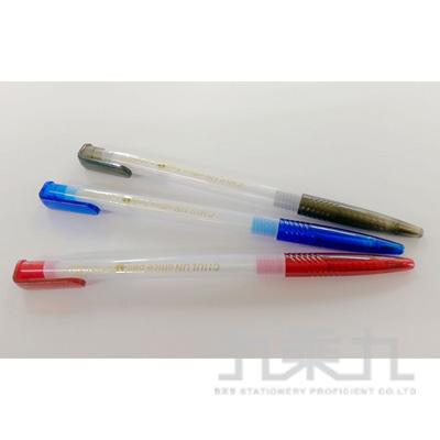 巨倫原子筆0.7mm A1610