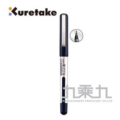 筆風攜帶型軟筆LS1-10