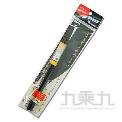 XO50-010S 完美王 墨筆 中字 黑色 XO50-10S