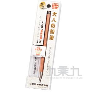 大人的鉛筆 KITA:19952