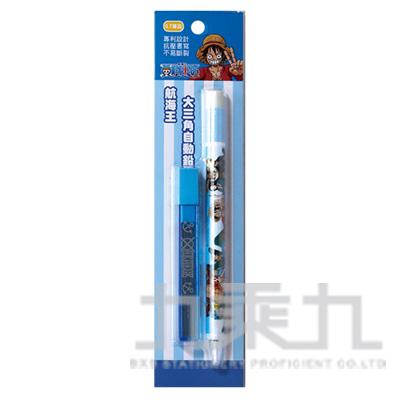 航海王大三角自動鉛筆組-B版 OT01541B
