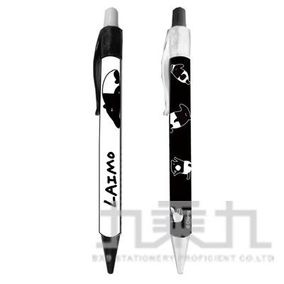 馬來貘抗壓寫不斷自動鉛筆 CHPEN49-1