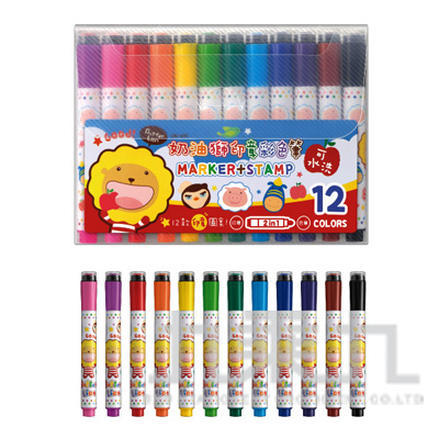 奶油獅印章彩色筆-12色 SM-001