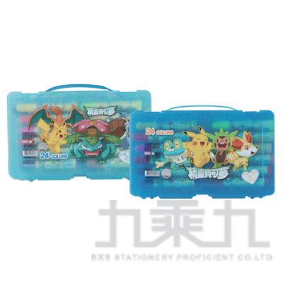 精靈寶可夢24色PP盒水洗彩色筆 PKCP280-1