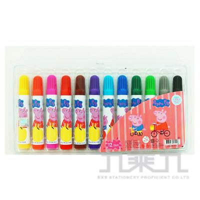 粉紅豬小妹輕巧水洗彩色筆(12色) PGCP85-2