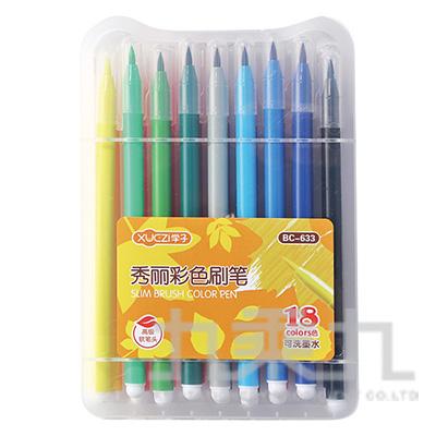 秀麗18色彩色繪筆 CH411715