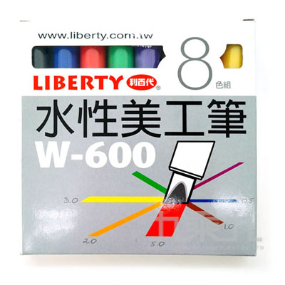 LIBERTY 利百代 水性美工筆8色組W-600-8C