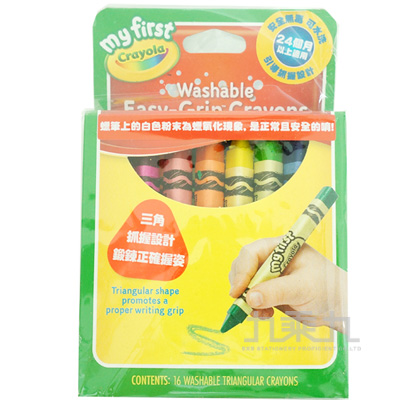 Crayola幼兒可水洗三角蠟筆16色