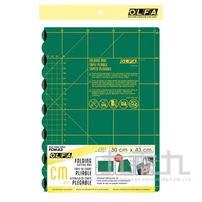 切割墊 FCM-A3(綠)