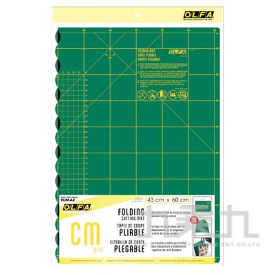 切割墊 FCM-A2(綠)
