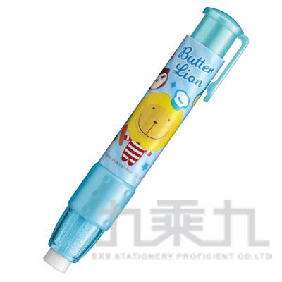 奶油獅按壓橡皮擦(藍) ER601