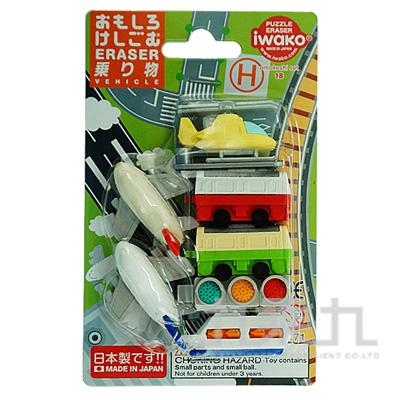 造型橡皮擦/交通工具 IWAKO:ER-BRI021