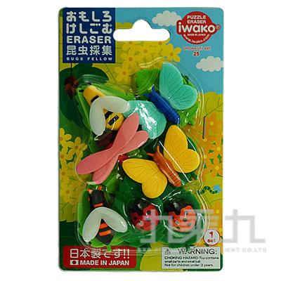 造型橡皮擦/昆蟲採集 IWAKO:ER-BRI029