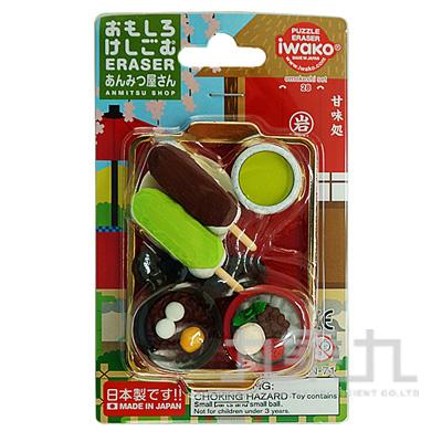 造型橡皮擦/甜甜屋 IWAKO:ER-BRI033