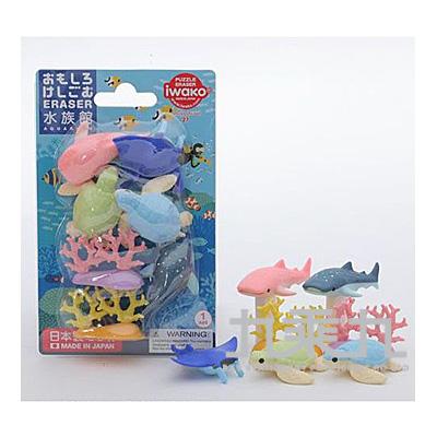 造型橡皮擦-水族館 IWAKO:ER-BRI031