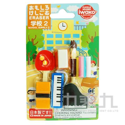 造型橡皮擦-學校用品 IWAKO:ER-BRI039