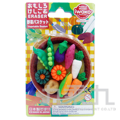 造型橡皮擦/野菜籃 IWAKO:ER-BRI048