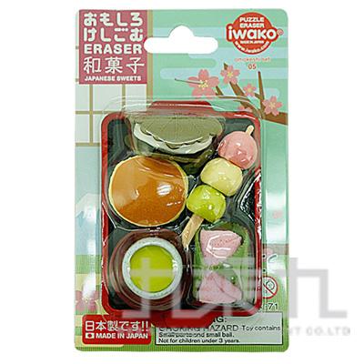 造型橡皮擦-和果子 IWAKO:ER-BR1009