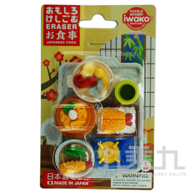造型橡皮擦/日式套餐 IWAKO:ER-981035