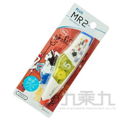 PLUS MR2 限定版修正帶-白雪公主 49-337 PLUS