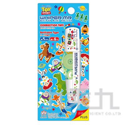 PLUS MR 限定版修正帶-玩具總動員 48-273