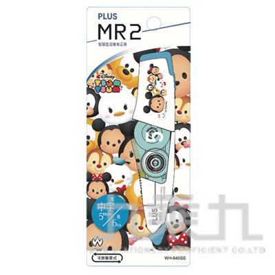 PLUS MR2 限定版修正帶-米奇 5mm 49-825 PLUS