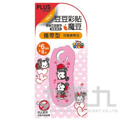PLUS Disney 迪士尼 TSUM TSUM 魔豆捲軸雙面膠帶-粉色6mm*8M 39-302