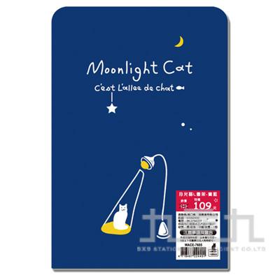 月光貓L書架-寶藍 WACE-7605