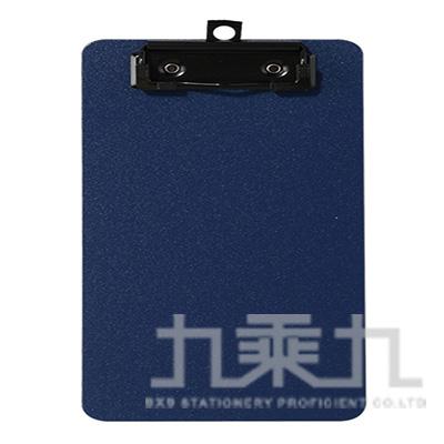 A5輕量防水板夾-深藍色 66231-BL