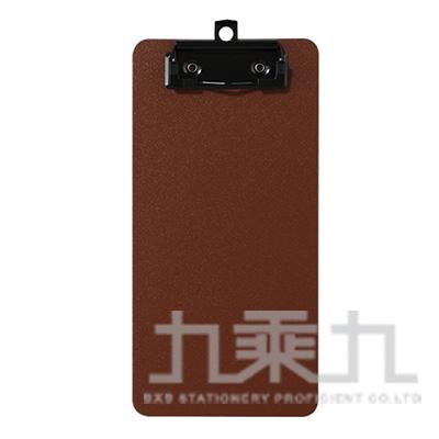 輕量防水簽帳板夾-咖啡色 66233-BR
