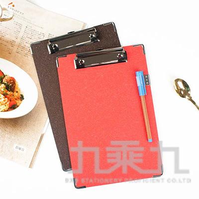 A5/25K紙板板夾-do it now DO-50001-25