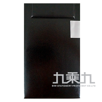 B&W傳奇學人簽帳單磁鐵夾(黑) YCB-4205A