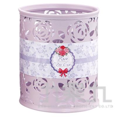 95#玫瑰雕花鐵製筆筒(圓型-紫) LW-9053D