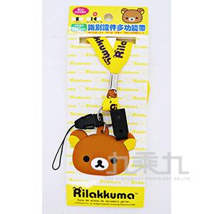 拉拉熊識別證件多功能帶-黃版RK10321A