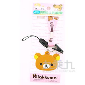 拉拉熊識別證件多功能帶-粉紅版RK10321B