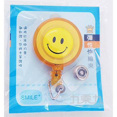 彈性伸縮夾(微笑) GWT8820A