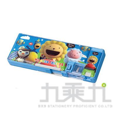 奶油獅多功能筆盒(藍) PB201
