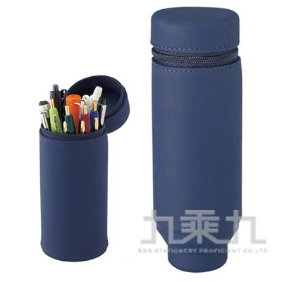 LIHIT矽膠伸縮筆筒(ACTACT)-海軍藍 A-7692-11