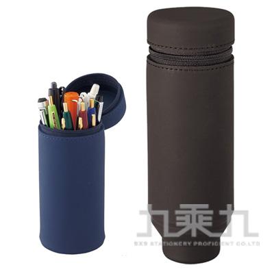 LIHIT矽膠伸縮筆筒(ACTACT)-黑 A-7692-24