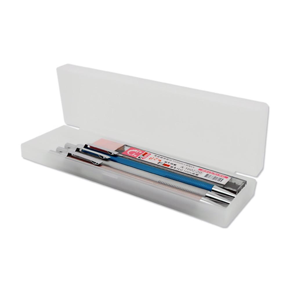 (H)塑膠萬用筆盒(小)UACA7701