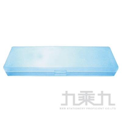 彩色塑膠萬用筆盒(小)-藍 UACA9802