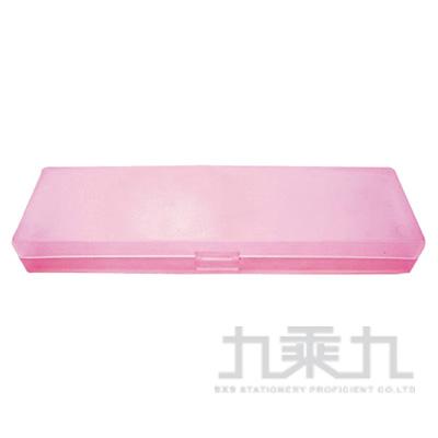 彩色塑膠萬用筆盒(小)-粉 UACA9803